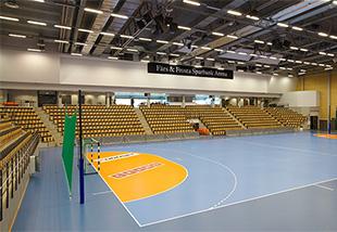 Färs o Frosta Arena, Lund